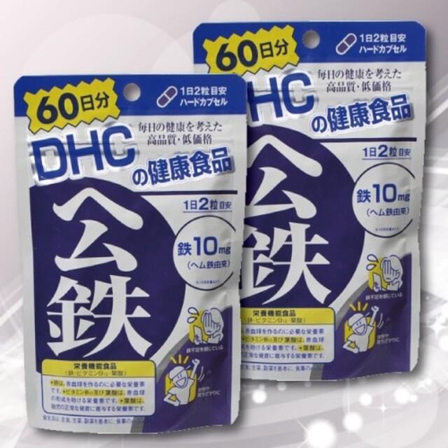 DHC(ディーエイチシー)のDHCヘム鉄 60日分×2袋 賞味期限 2023.6 食品/飲料/酒の健康食品(ビタミン)の商品写真