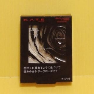 ケイト(KATE)の新品 ケイト ダークローズシャドウ GN-1(アイシャドウ)