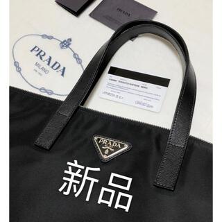 PRADA - 新品 プラダトートバッグ【イタリア製】PRADA