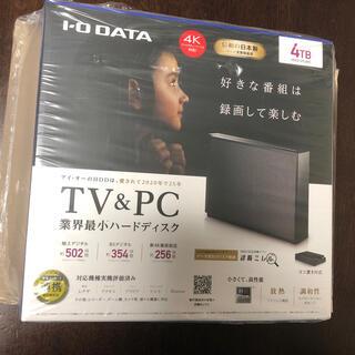 新品未使用 I-O DATA HDCZ-UTL4KC 外付けHDD 4TB