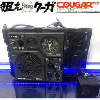 パナソニック(Panasonic)のナショナルNATIONALクーガー No.7 RF-877 レトロ (ラジオ)
