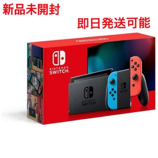 Nintendo Switch - 【新品未開封】Nintendo Switch ネオンブルー ネオンレッド