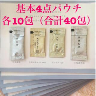 ドモホルンリンクル - ドモホルンリンクル 基本4点 保湿液 美活肌エキス クリーム20 保護乳液