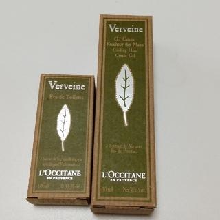 L'OCCITANE - ロクシタン ヴァーベナ ハンドクリーム セット