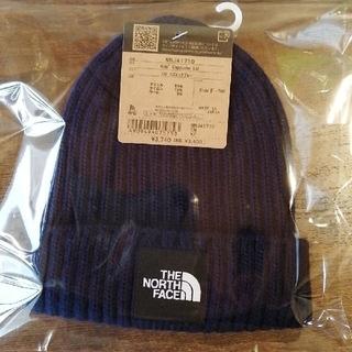 THE NORTH FACE - 新品 ノースフェイス キッズ カプッチョリッド コズミックブルー ニット帽