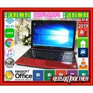 便利なおまけ付⛳NEC-LS150-FG⛄SSD換装可&windows10