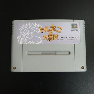 スーパーファミコン(スーパーファミコン)のトルネコの大冒険 不思議のダンジョン SFC(家庭用ゲームソフト)