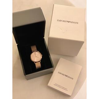 Emporio Armani - EMPORIO ARMANI レディース 腕時計