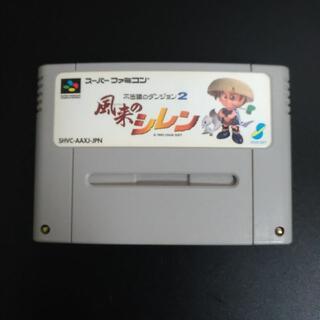 スーパーファミコン(スーパーファミコン)の風来のシレン SFC(家庭用ゲームソフト)