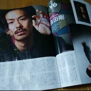 ブイシックス(V6)の月刊TVガイド 森田剛 切り抜き (アート/エンタメ/ホビー)