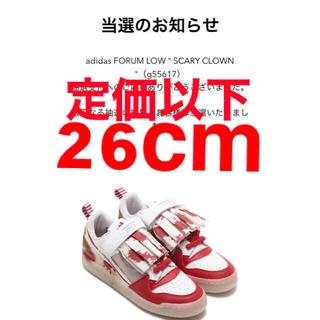 adidas - adidas FORUM LOW SCARY CLOWN 26cm