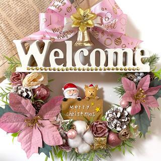 ピンク ホワイト クリスマス ウェルカム Welcome フラワー リース ★