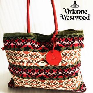 Vivienne Westwood - 【Vivienne Westwood】OBR柄編 ノルディカニット トートバック