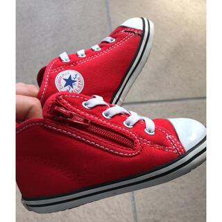 CONVERSE - コンバース 靴