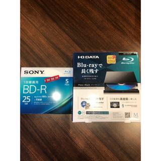 アイオーデータ(IODATA)の Blu-ray外付けドライブ(PC周辺機器)