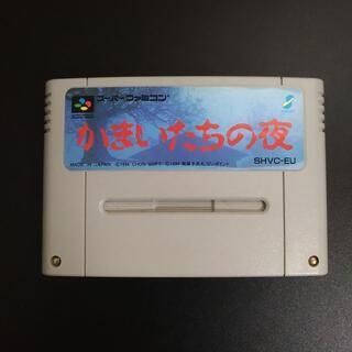 スーパーファミコン(スーパーファミコン)のかまいたちの夜 SFC(家庭用ゲームソフト)