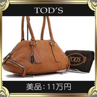 TOD'S - 【真贋査定済・送料無料】トッズのハンドバッグ・美品・本物・かわいい・スマート