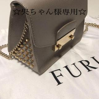 Furla - フルラ FURLA ジュリア メトロポリス ショルダー