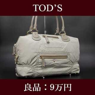 TOD'S - 【全額返金保証・送料無料・良品】トッズ・ショルダーバッグ(E129)