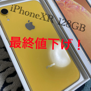 Apple - (最終値下げ)iPhonexr SoftBank 168GB イエロー