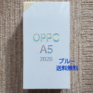 ANDROID - 【新品未使用】OPPO A5 2020 オッポ ブルー SIMフリー 本体