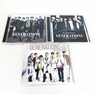 ジェネレーションズ(GENERATIONS)のGENERATIONS CD セット(ミュージシャン)