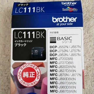 brother - brother インクカートリッジ ブラック