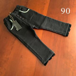 RAG MART - ⭐️未使用品 ラグマート ケースタイル パンツ 90サイズ