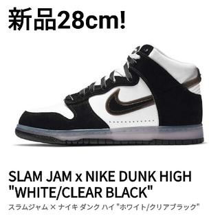 NIKE - 【新品28cm】NIKE スラムジャム ダンク