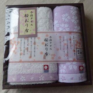 イマバリタオル(今治タオル)の今治タオル 桜おり布(タオル/バス用品)