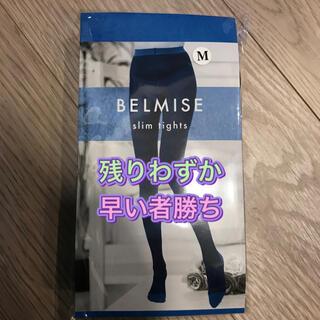 ベルミス M-L