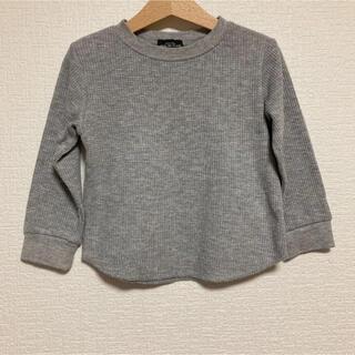 ワッフルtシャツ 長袖 トップス(Tシャツ/カットソー)