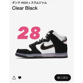 NIKE - 28 Nike Dunk Slam Jam Clear Black