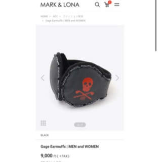 マークアンドロナ(MARK&LONA)の新品 MARK&LONA マーク&ロナ イヤーマフ レア ゴルフウェア(その他)