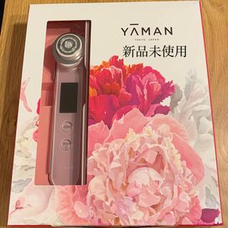 ヤーマン(YA-MAN)のYA-MAN ヤーマン フォトプラス EX eye pro スペシャルセット(フェイスケア/美顔器)