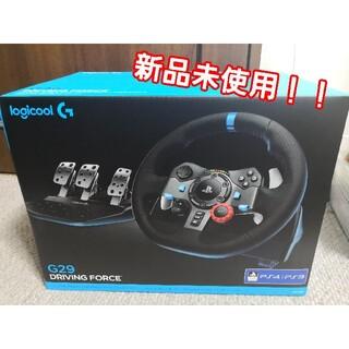 プレイステーション(PlayStation)の【新品送料込】Logicool G29 ハンコン(PC周辺機器)