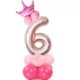 ☆誕生日 飾り付け 風船   バルーン