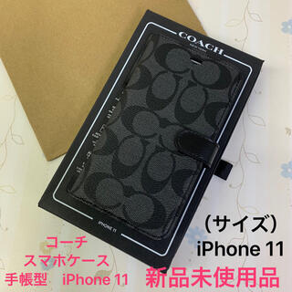 COACH - 新品未使用 コーチ ♦︎ 手帳型スマホケース iPhone  11