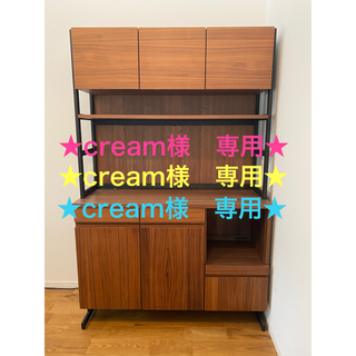 ウニコ(unico)のunico キッチンボード 食器棚(キッチン収納)