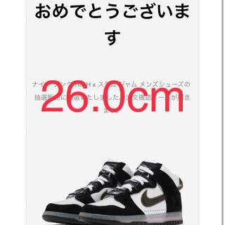 NIKE - Slam Jam × Nike Dunk High Black White