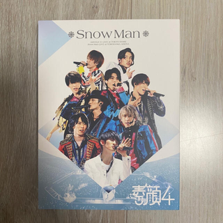 Johnny's - Snow Man 素顔4 DVD