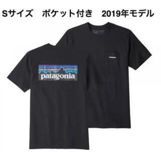 patagonia - Patagonia P-6ロゴ・ポケット・レスポンシビリティー 2019年 新品