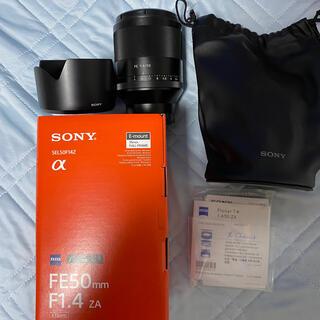 SONY - FE 50mm F1.4 Planar SEL50F14Z