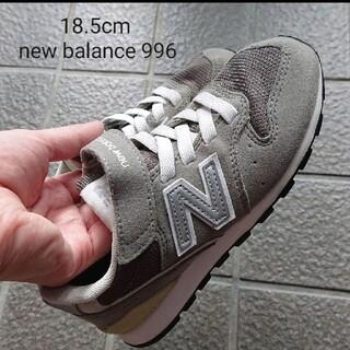 New Balance - new balance ニューバランス 18.5cm 男女兼用 スニーカー 靴
