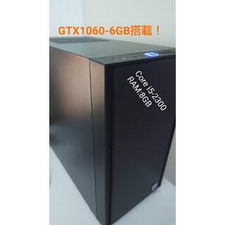 GTX1060搭載 自作パソコン