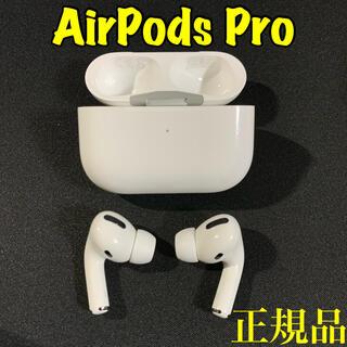 Apple - 【おまけ付】 AirPodsPro MWP22J/A 中古 国内正規品