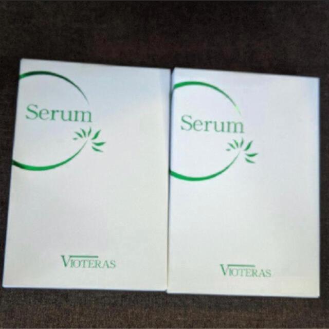 VIOTERAS ヴィオテラスCセラム  ビオテラス 新品未使用 2個セット コスメ/美容のスキンケア/基礎化粧品(美容液)の商品写真