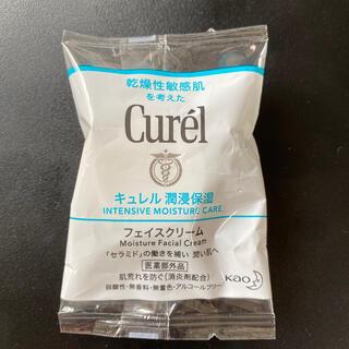 キュレル(Curel)のキュレル フェイスクリーム サンプル(サンプル/トライアルキット)