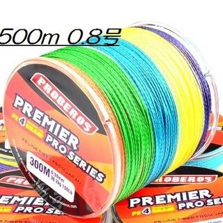 PEライン 高強度 PRO 0.8号 10lb/500m巻き 5色 カラー 釣り(釣り糸/ライン)