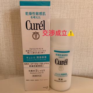 キュレル(Curel)のキュレル化粧水 Ⅱしっとり/乳液(化粧水/ローション)